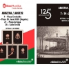 LAS BANDAS MUNICIPALES DE MÚSICA Y TXISTU DE BILBAO OFRECERÁN 8 CONCIERTOS DEL 7 AL 28 DE AGOSTO